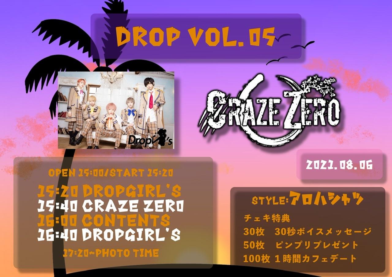 Drop vol.05