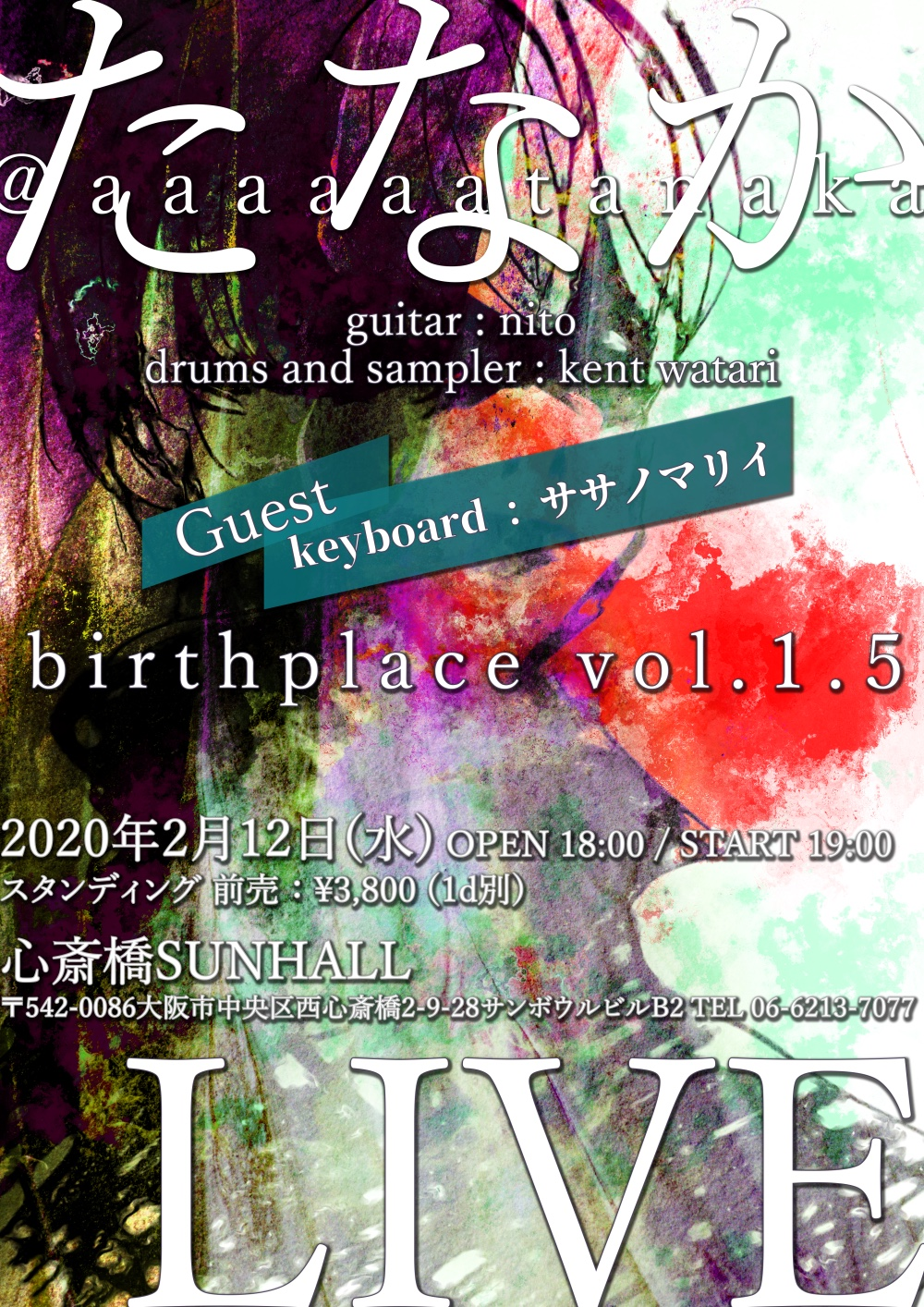 birthplace vol.1.5 大阪