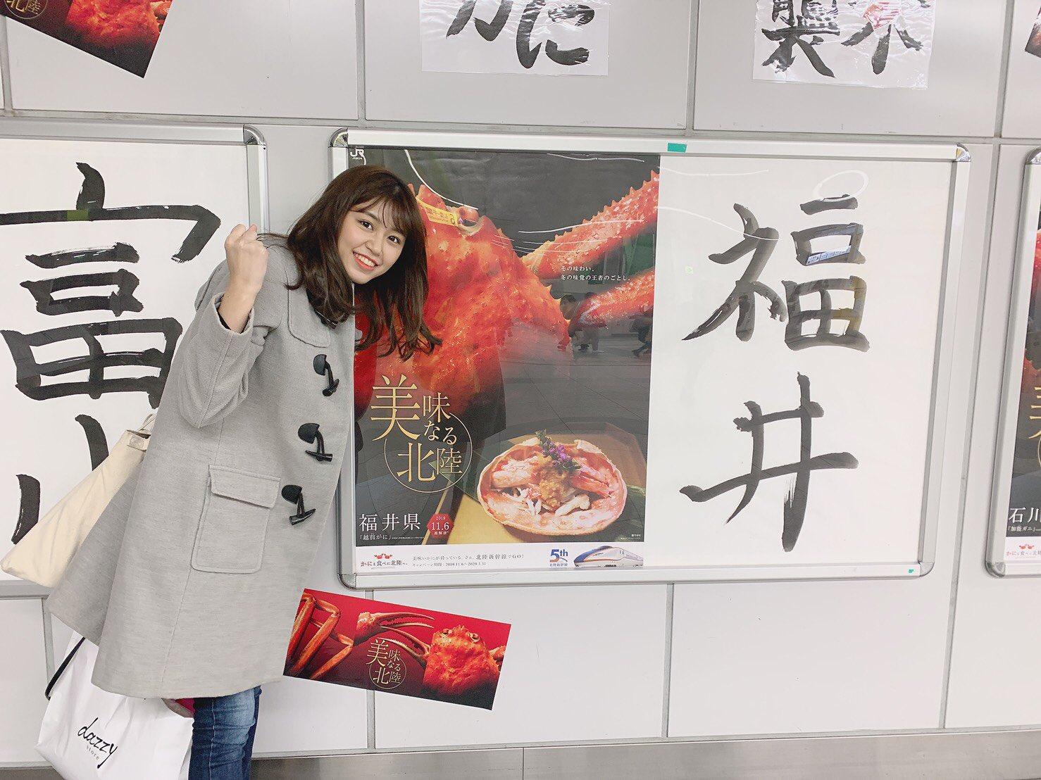 RY'sYUU卒業「福井凱旋ライブ」決起大会【デジタル撮影券2枚付&飲み放題】