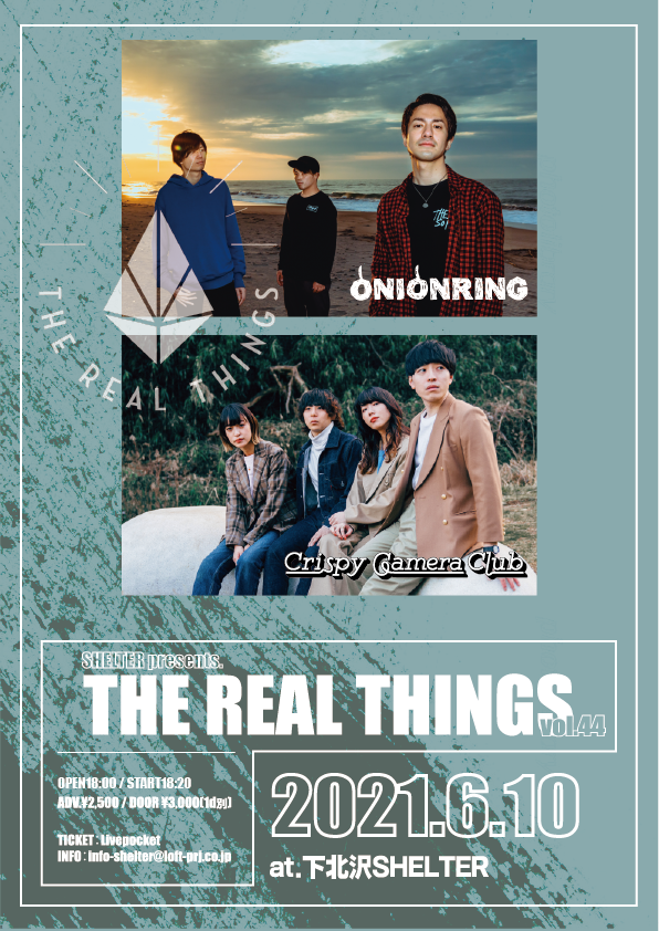 THE REAL THINGS vol.44