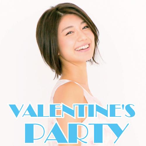 藤木由貴  VALENTINE PARTY