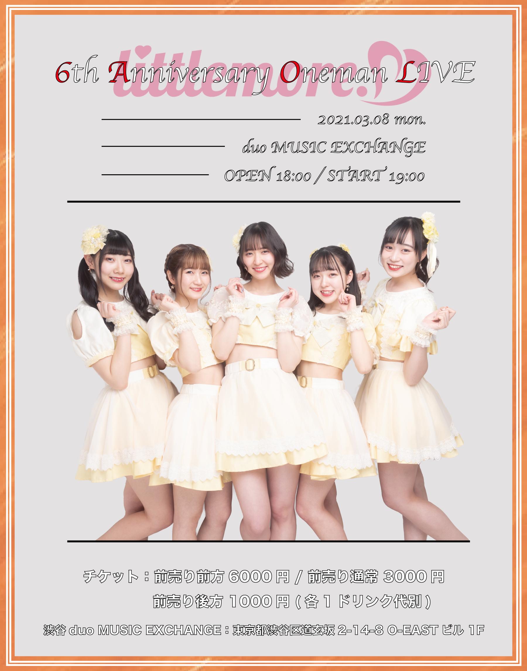 3/8(月) littlemore. 6th Anniversary Oneman LIVE!!