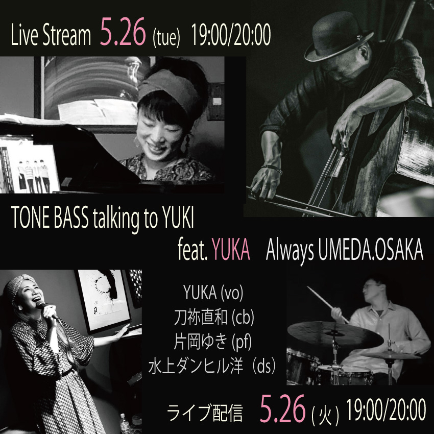 「TONE BASS PRESENT LIVE STREAM VOL.7」