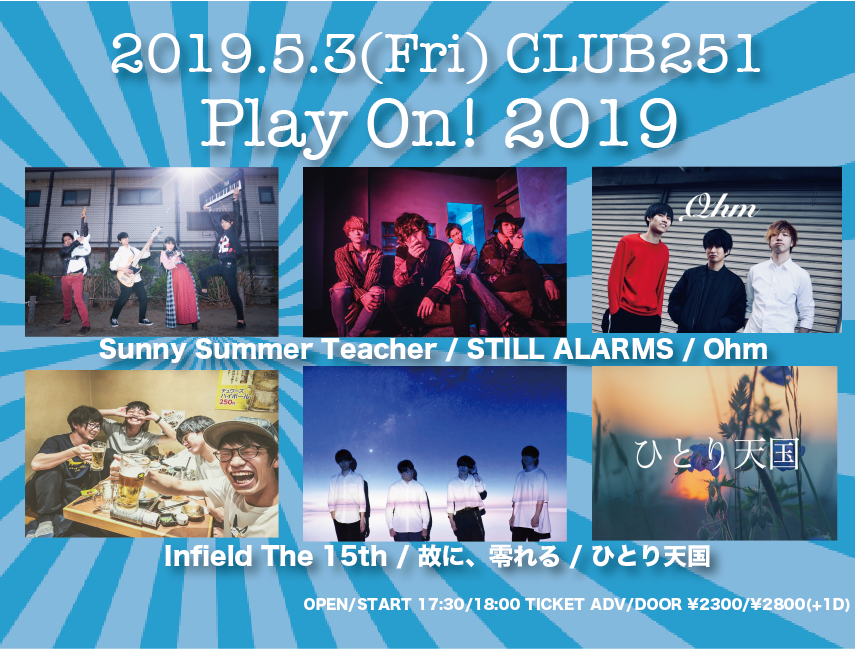 Play On!2019
