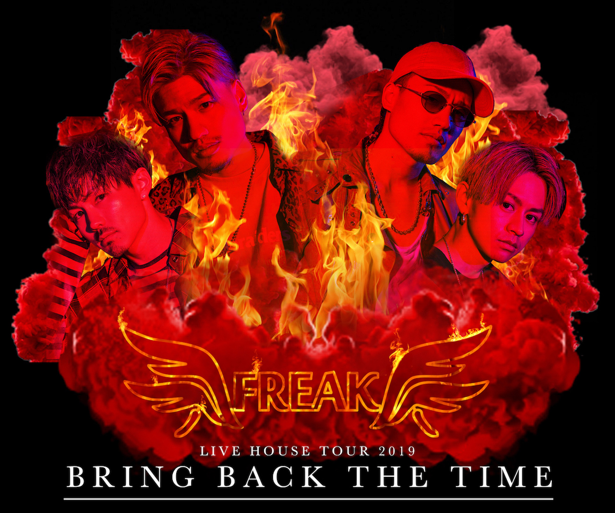 FREAK LIVE HOUSE TOUR 2019 [BRING BACK THE TIME]佐賀公演