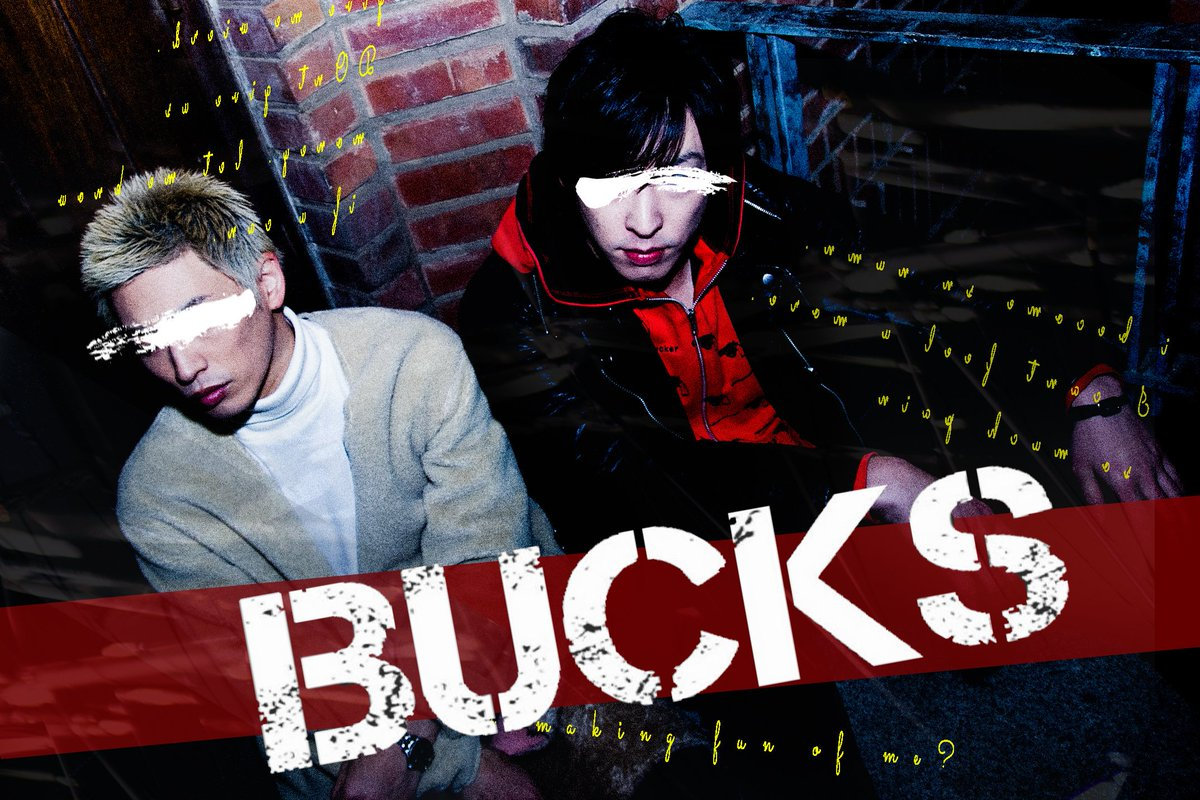 DAY1 『BUCKS~AFTER PARTY~2DAYS』