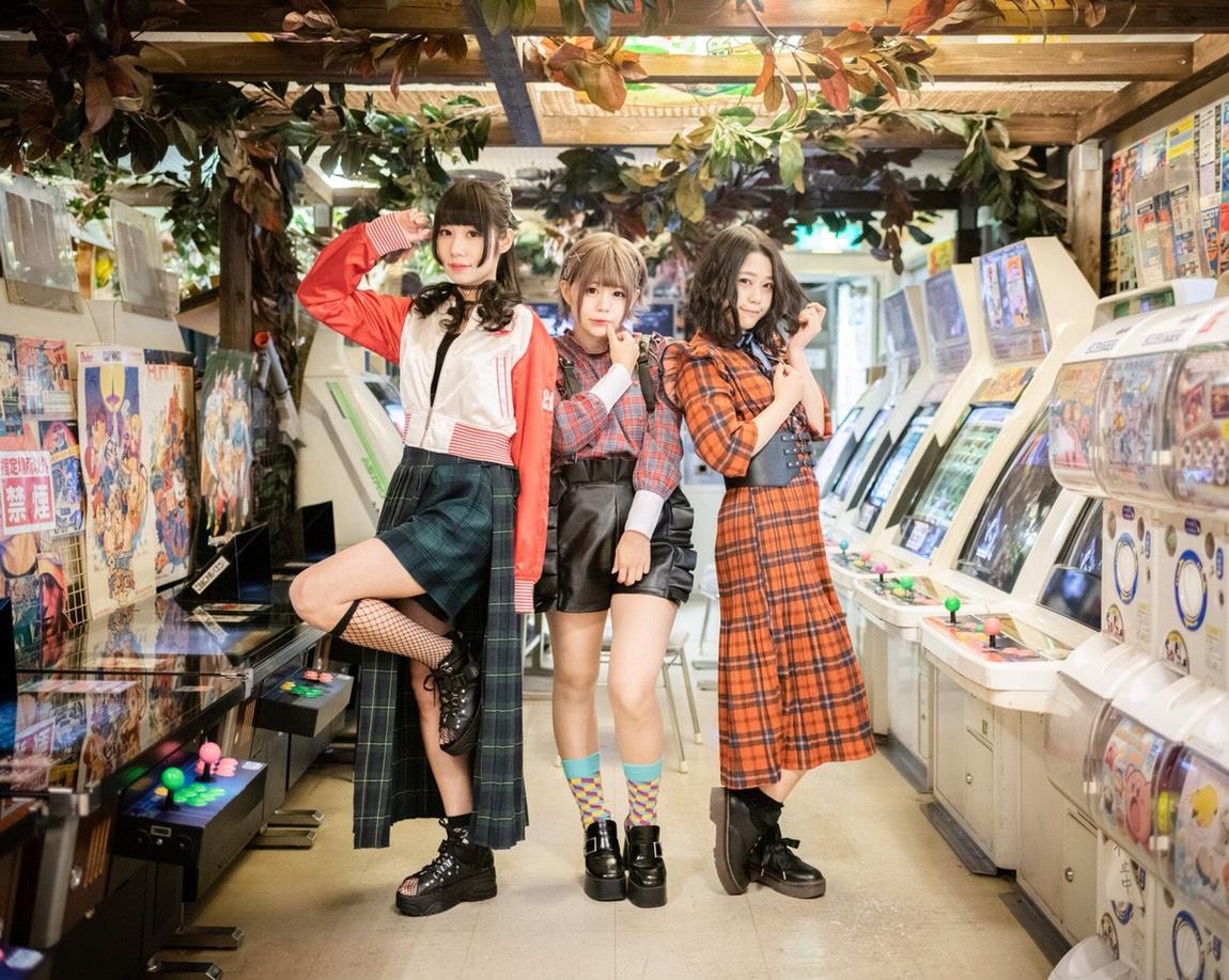 ディア☆ presents『Kawaii♡みゅーじっく♡ランド』