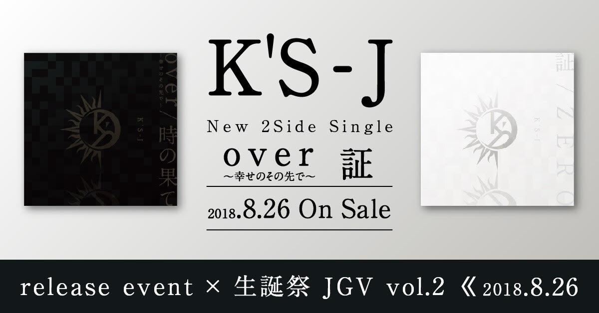 K'S-J pre  J.G.V vol.2 生誕祭×Release party