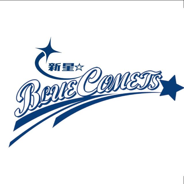 HIBINO Presents 新星☆ ブルーコメッツ~ジャッキー吉川を偲んで~ (4月17日公演)