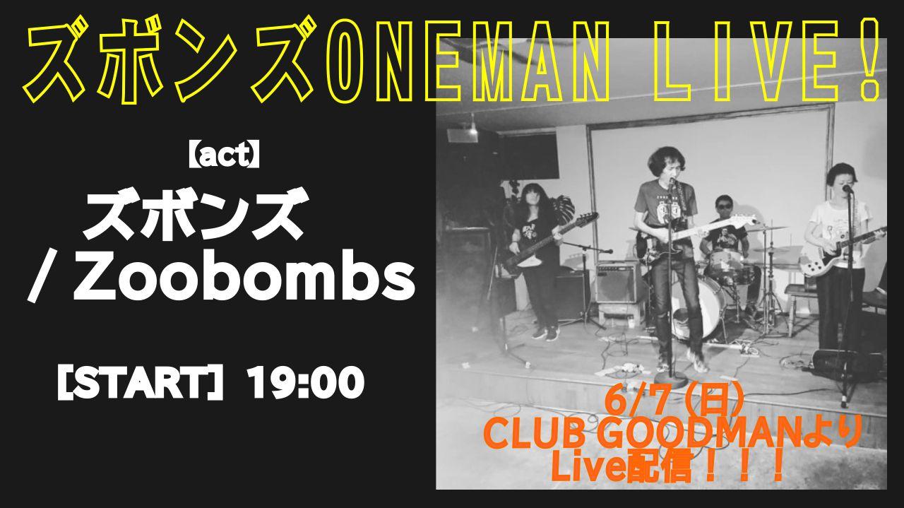 【無観客ライブ配信】 <ズボンズ(Zoobombs)ONEMAN LIVE!!!>