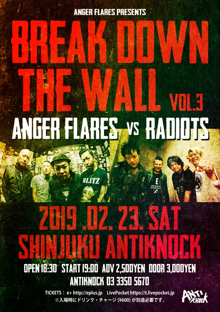 ANGER FLARES PRESENTS【BREAL DOWN THE WALL VOL.3-THE GREATEST ANGER FLARES UP TOUR 2019-】