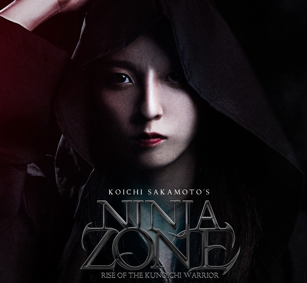 舞台「NINJAZONE〜RISE OF THE KUNOICHI WARRIOR〜」