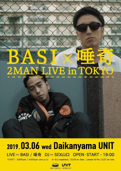 BASI × 唾奇 - 2MAN LIVE in TOKYO -