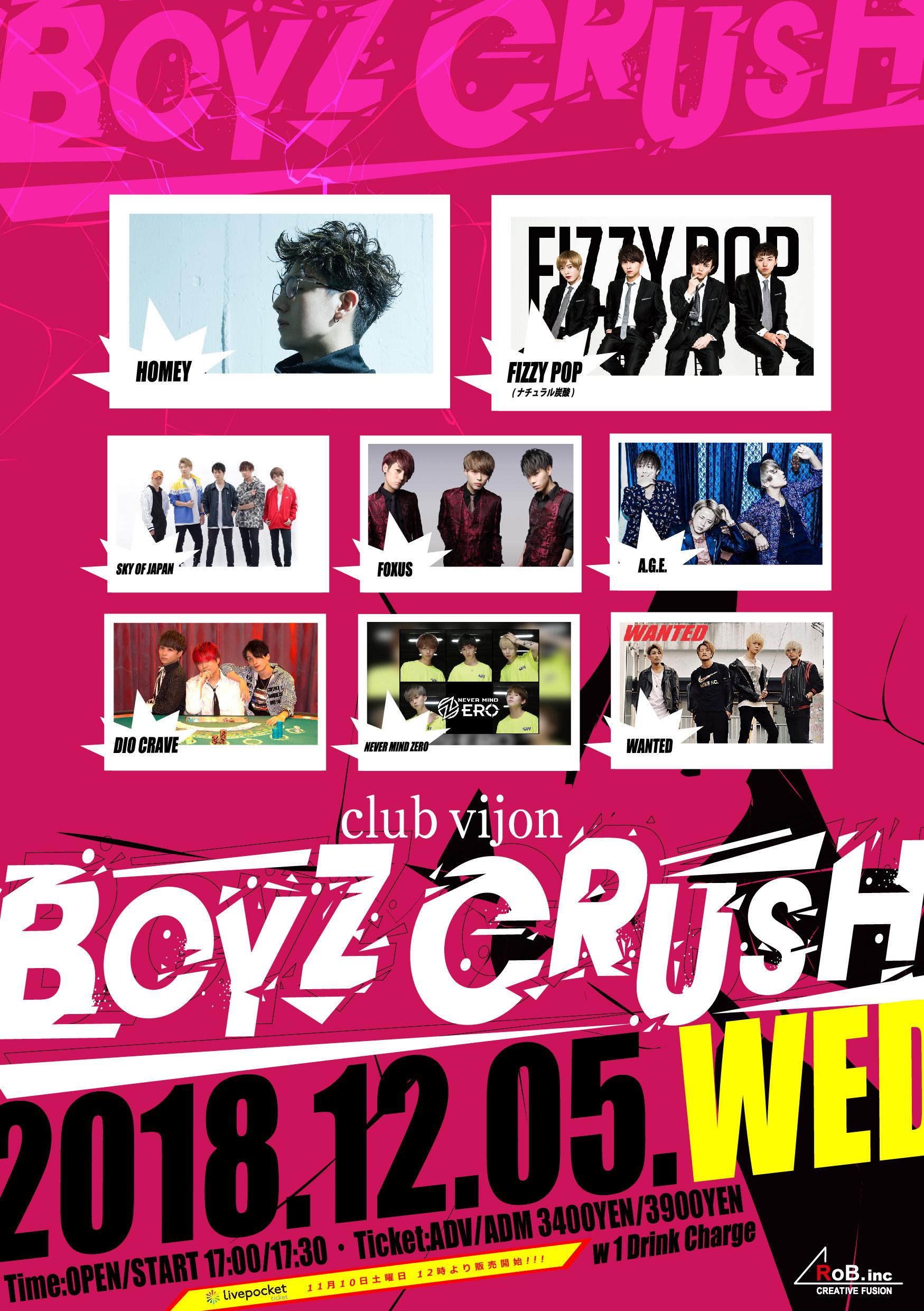 boyz crush 5 のチケット情報 予約 購入 販売 ライヴポケット