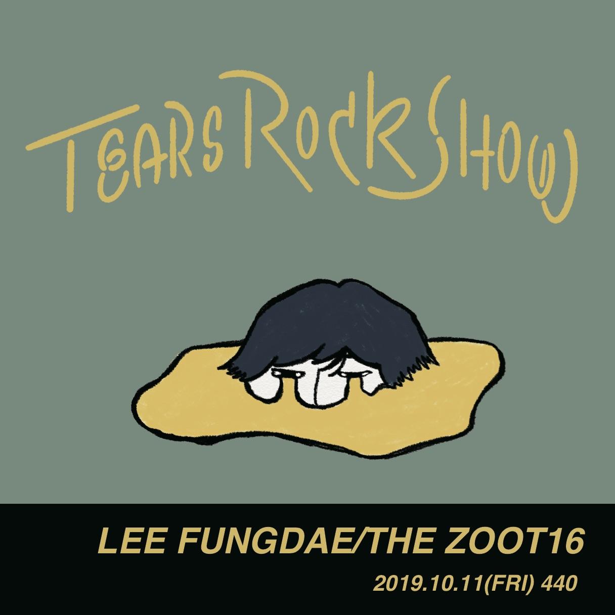 リ・ファンデと渡辺俊美 & THE ZOOT16の『Tears Rock Show』