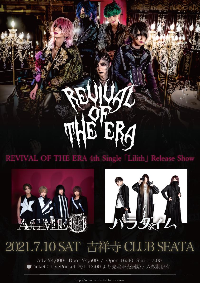 "REVIVAL OF THE ERA pre. 4th single ""Lilith"" Release Show"
