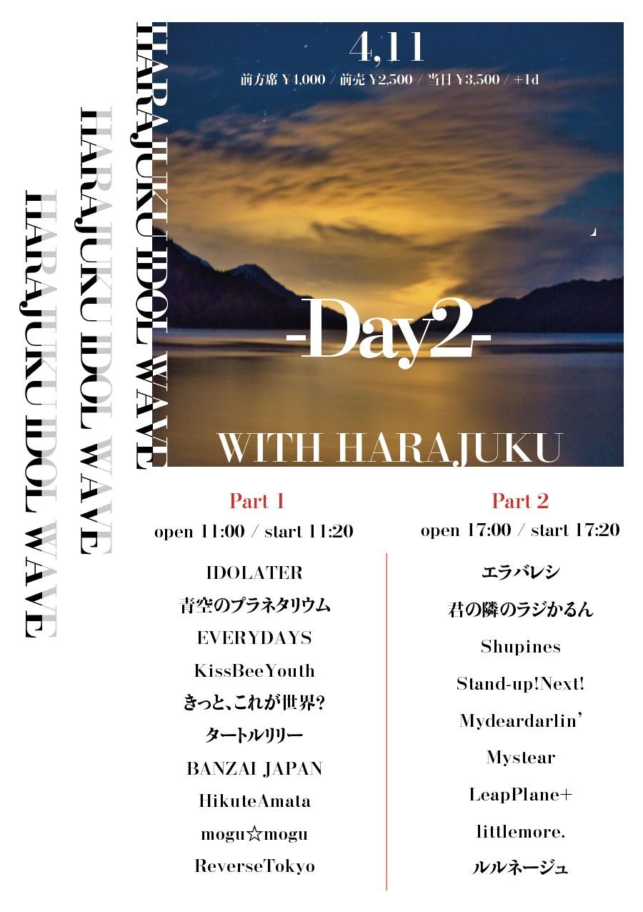 HARAJUKU IDOL WAVE Day2 Part1