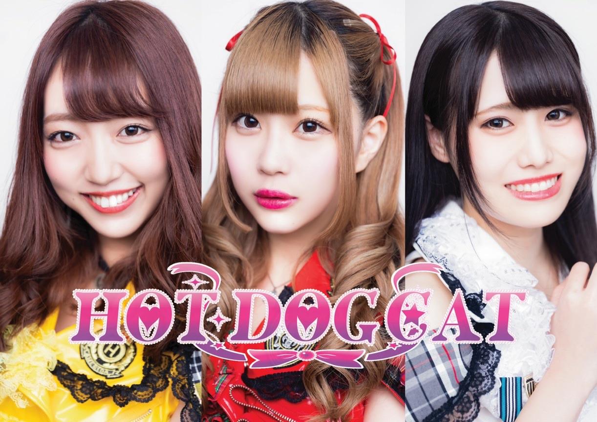 HOT DOG CAT定期公演 vol.5