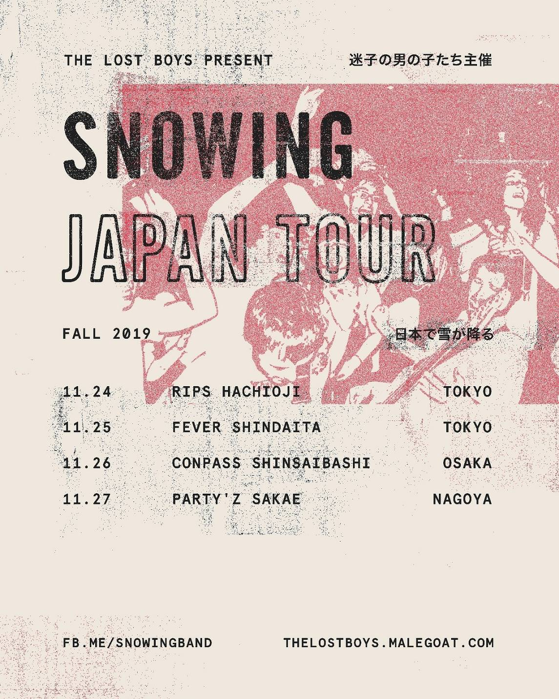 The Lost Boys Present Snowing Japan Tour 2019