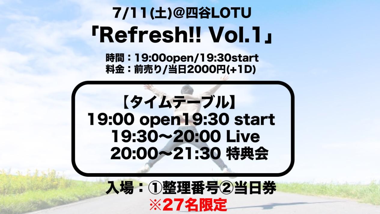 「Refresh‼ Vol.1」