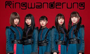 東京アイドル劇場「Ringwanderung」公演 2020年10月31日