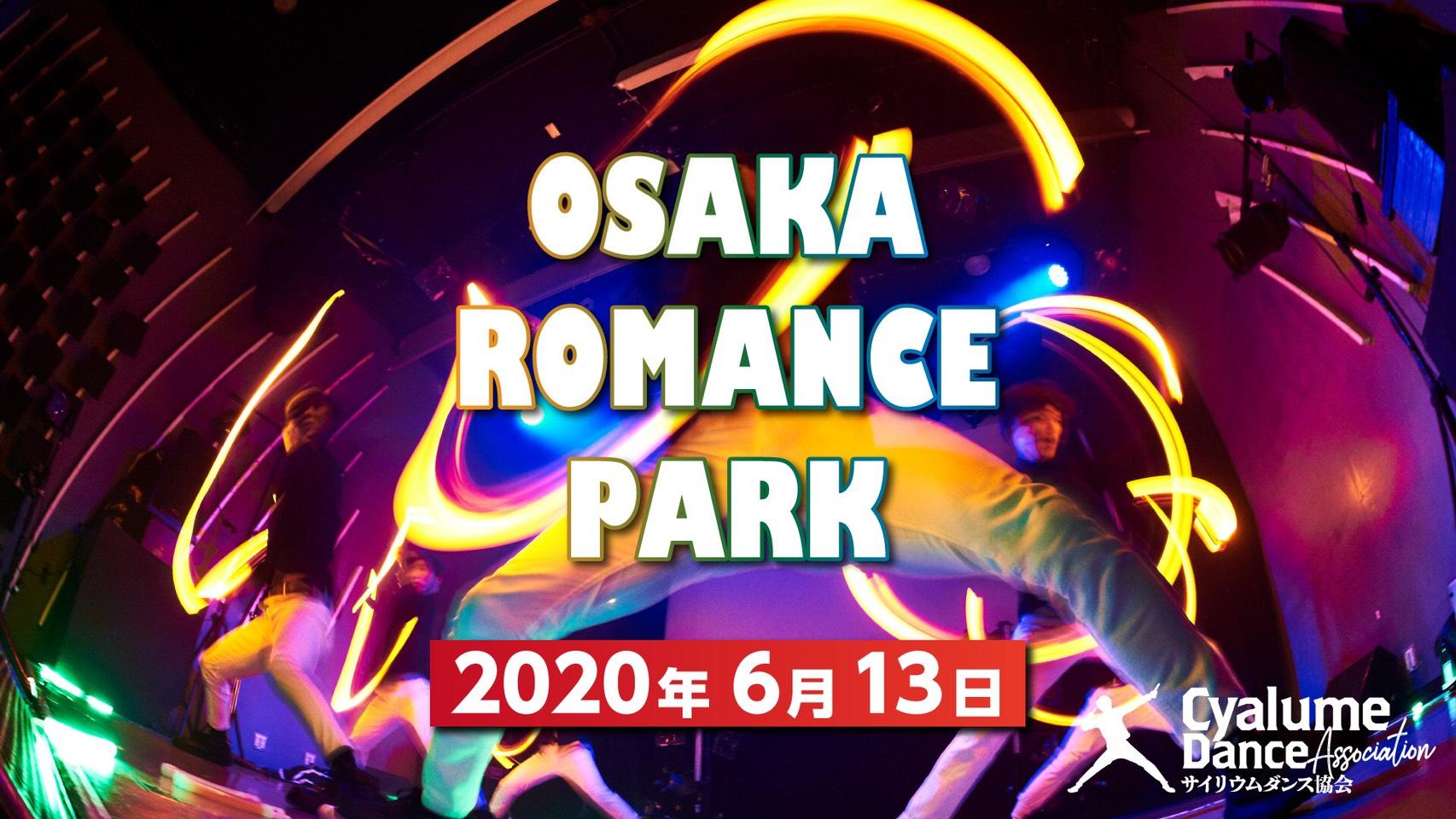 OSAKA ROMANCE PARK【2部】
