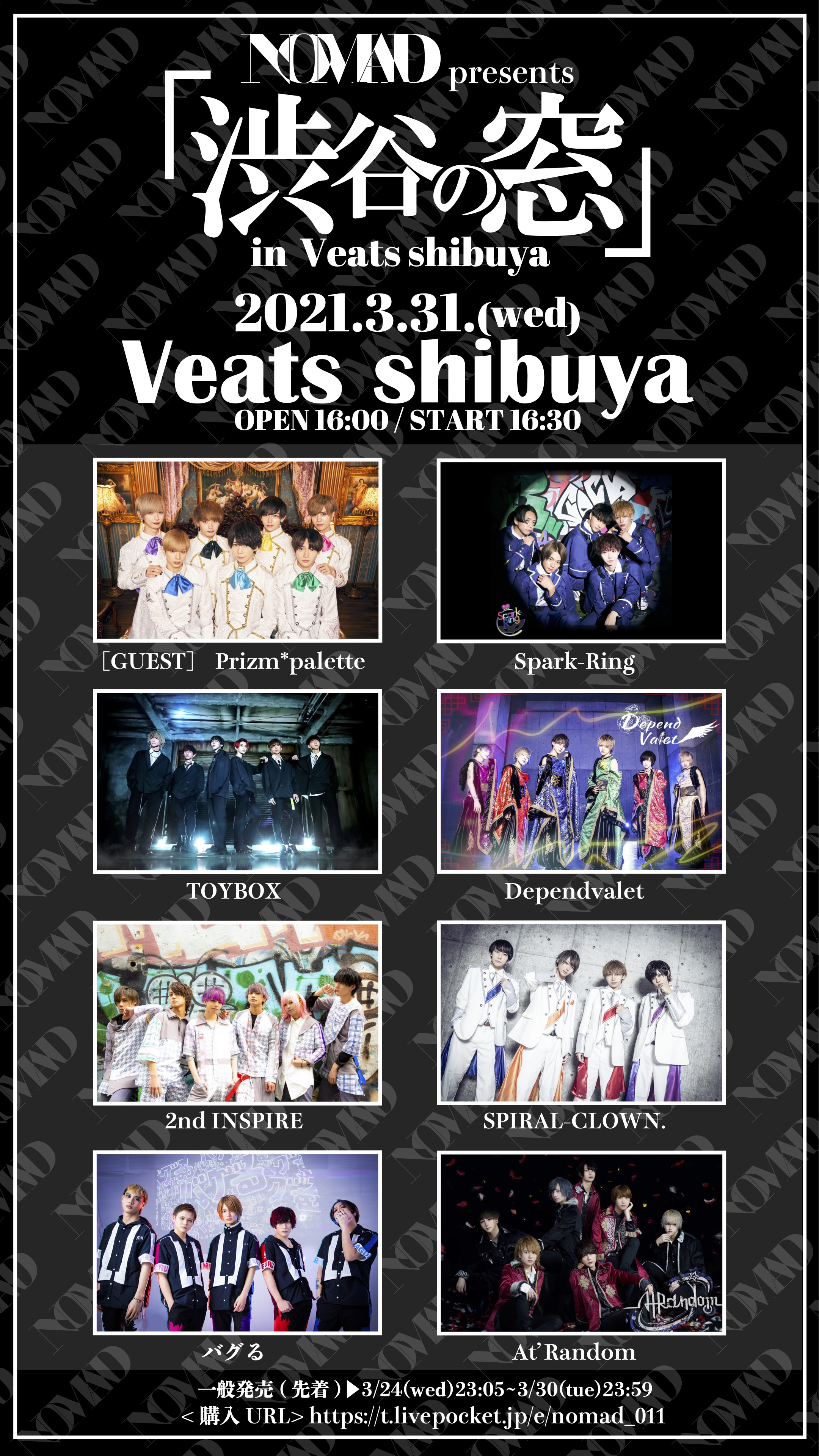 NOMAD presents「渋谷の窓」in Veats shibuya