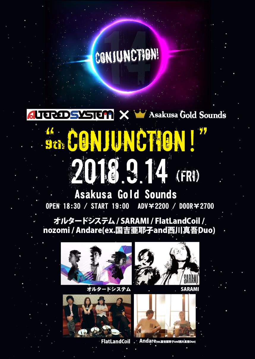 オルタードシステム×Gold Sounds presents 9th『CONJUNCTION!』