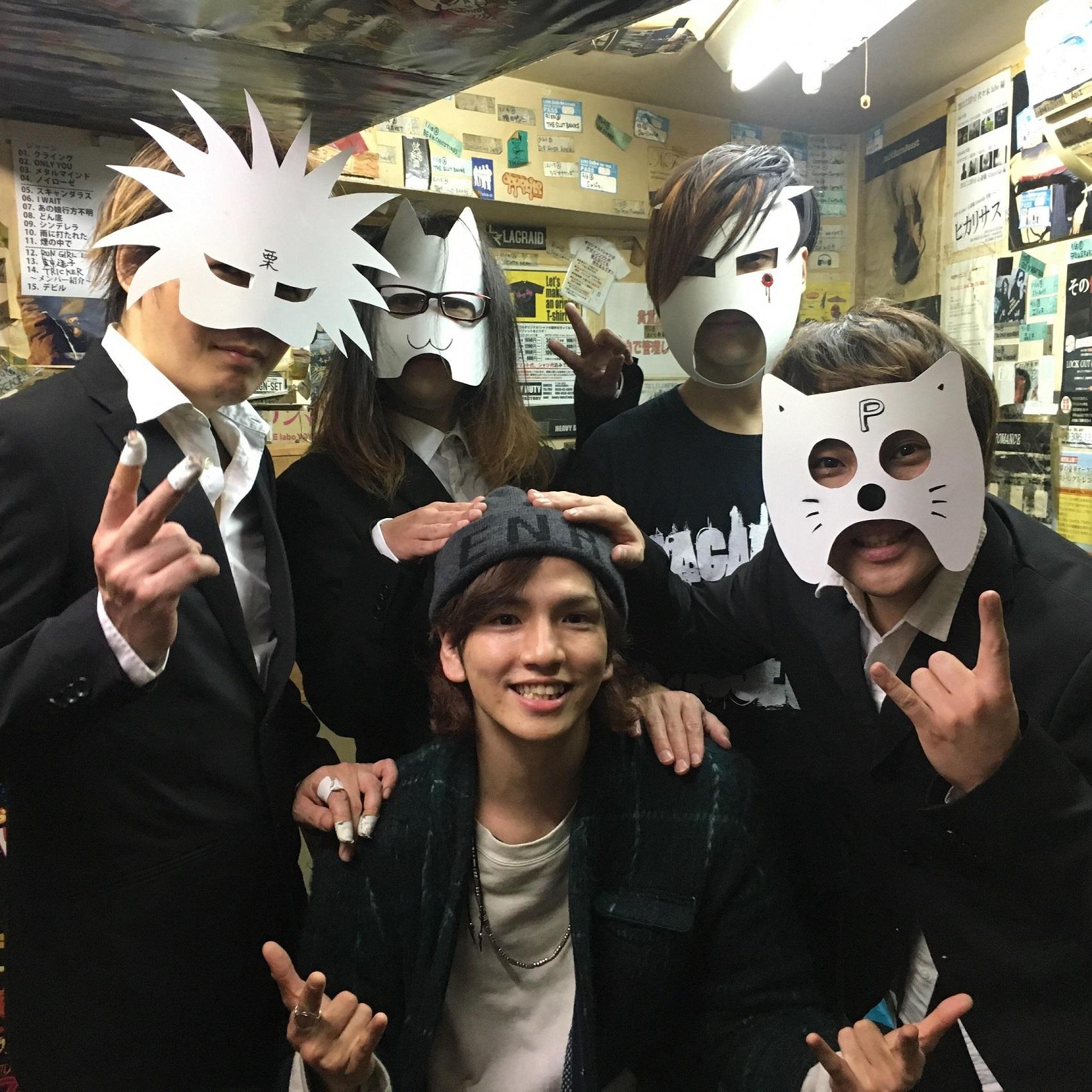 「大木貢祐には流田Projectがついている! Vol.2」