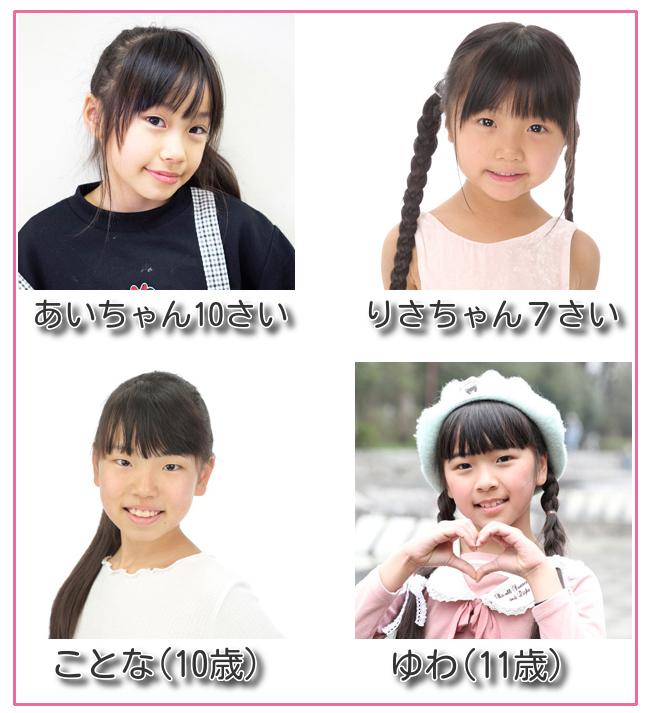 東京アイドル劇場mini 2020年8月16日「レインボーミュージック出張公演」、「ポリシーなんてごんごどうだん!」(高田馬場BSホール)