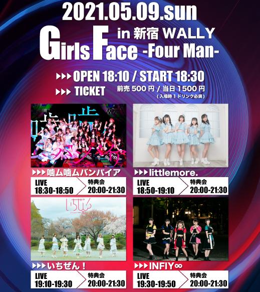 5/9(日) Girls Face ~Four Man~