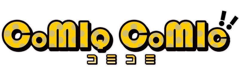 COMIQ COMIC!! ワンマンライブ 〜第0巻〜 【僕らの物語】