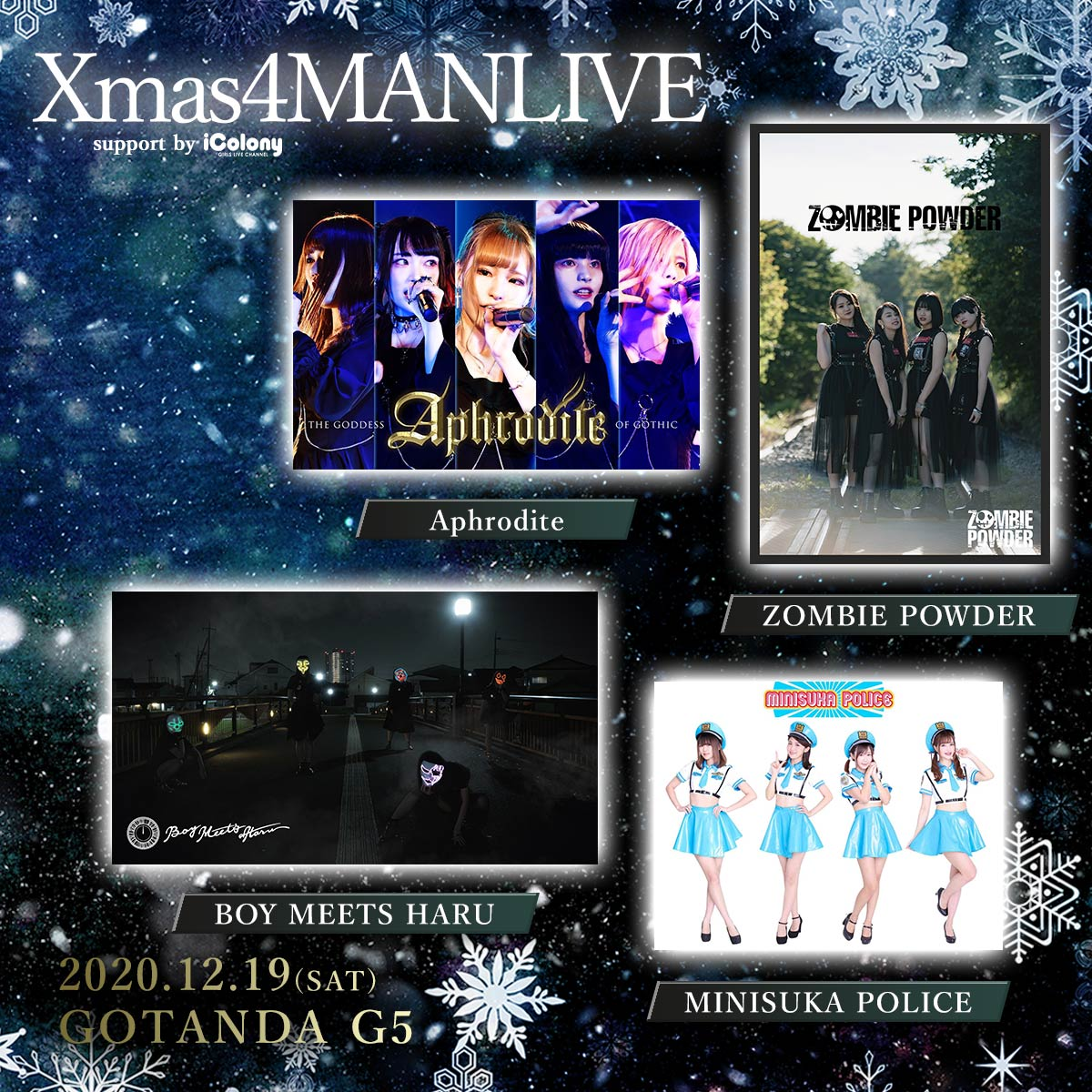 XMAS4MANLIVE supported by iColony