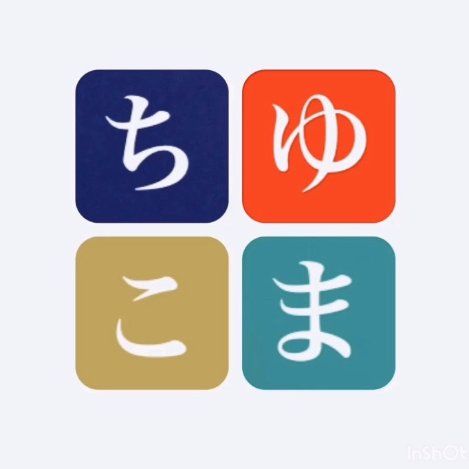 5/24(日)ちゆこま○ボードゲーム部オンライン■19:00の部