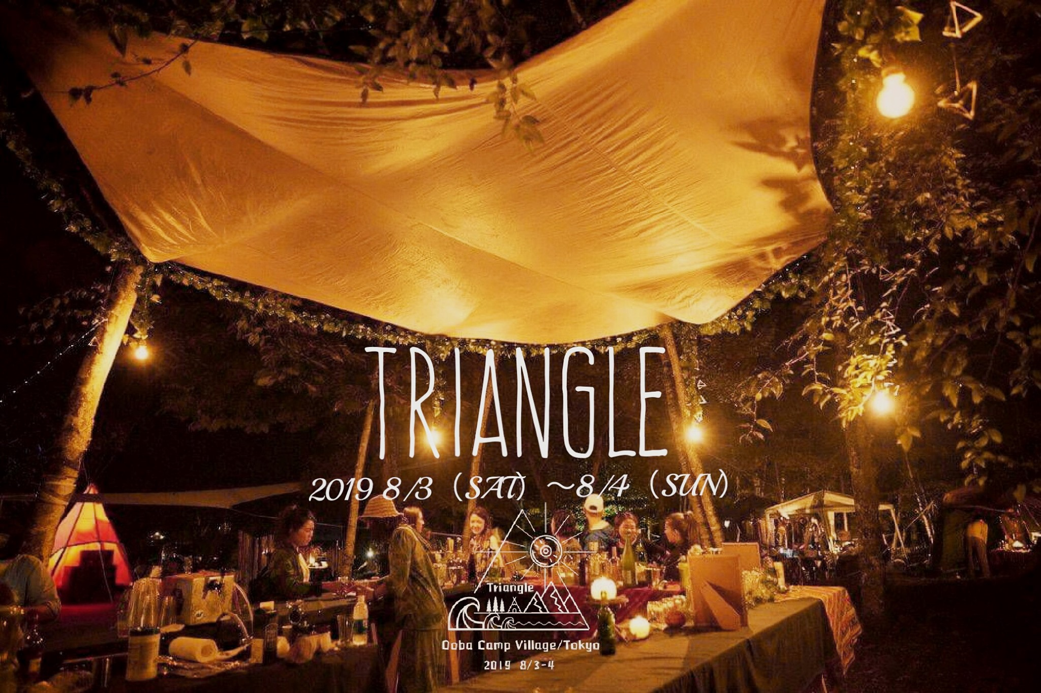 △THE TRIANGLE2019▼