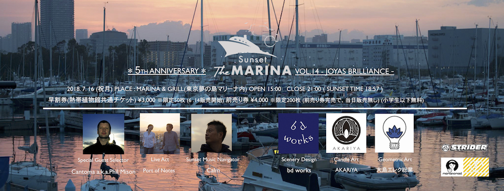 Sunset The MARINA vol.14 ~ Joyas Brilliance ~