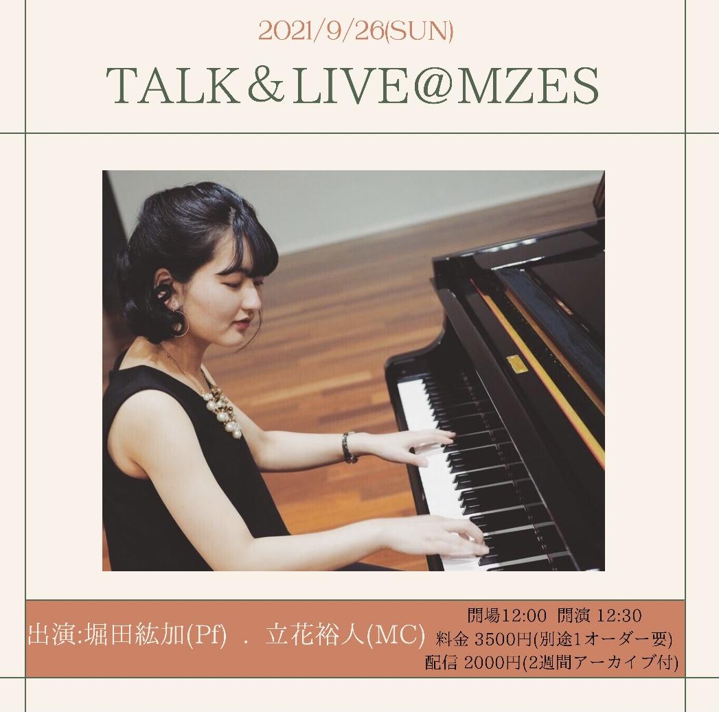 Talk & Live @ MZES