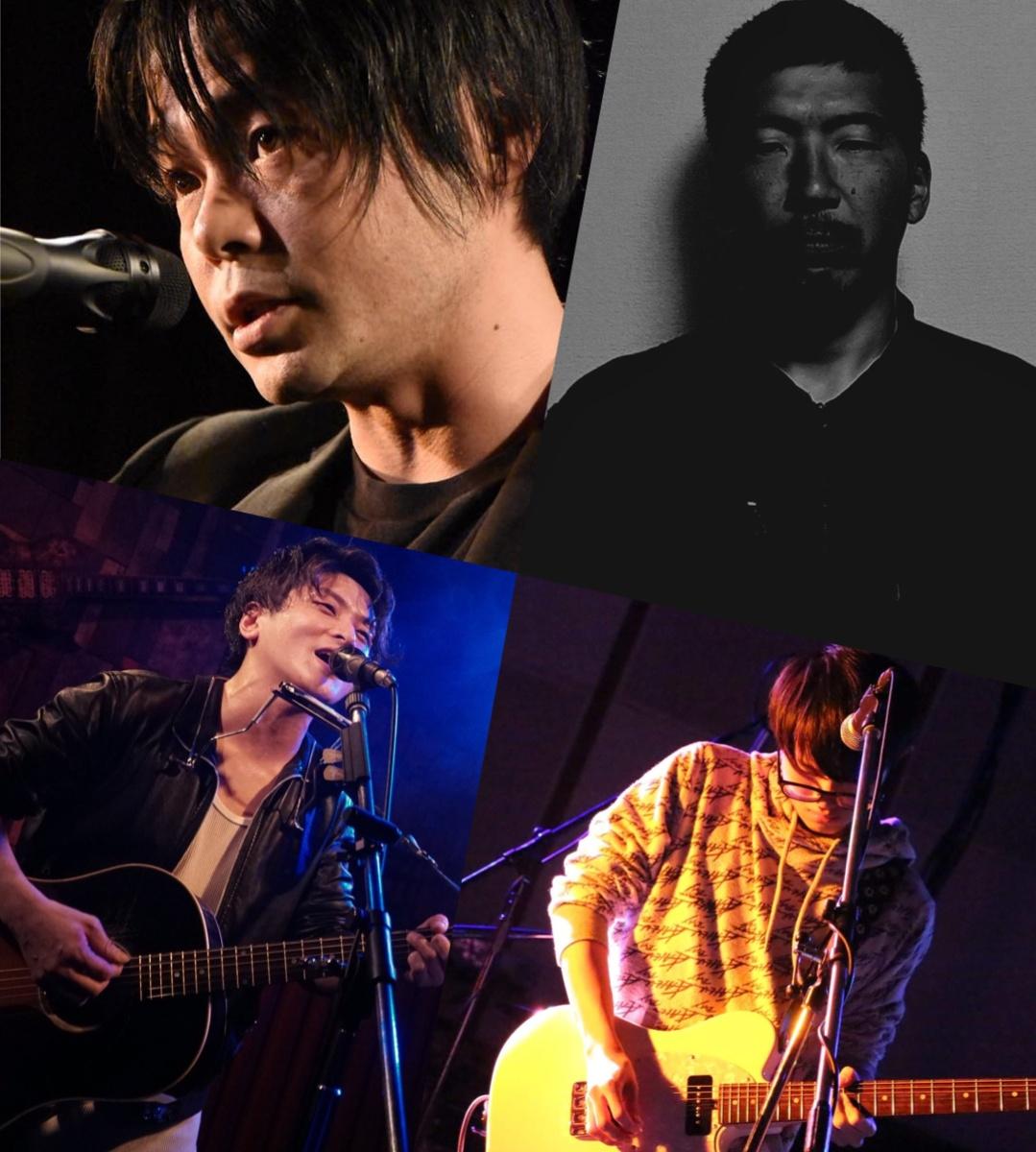 [無観客配信]『TIGHTROPE』 出演:馬油 / 荒木林太郎 / 赤澤草弥 / 天野孝星