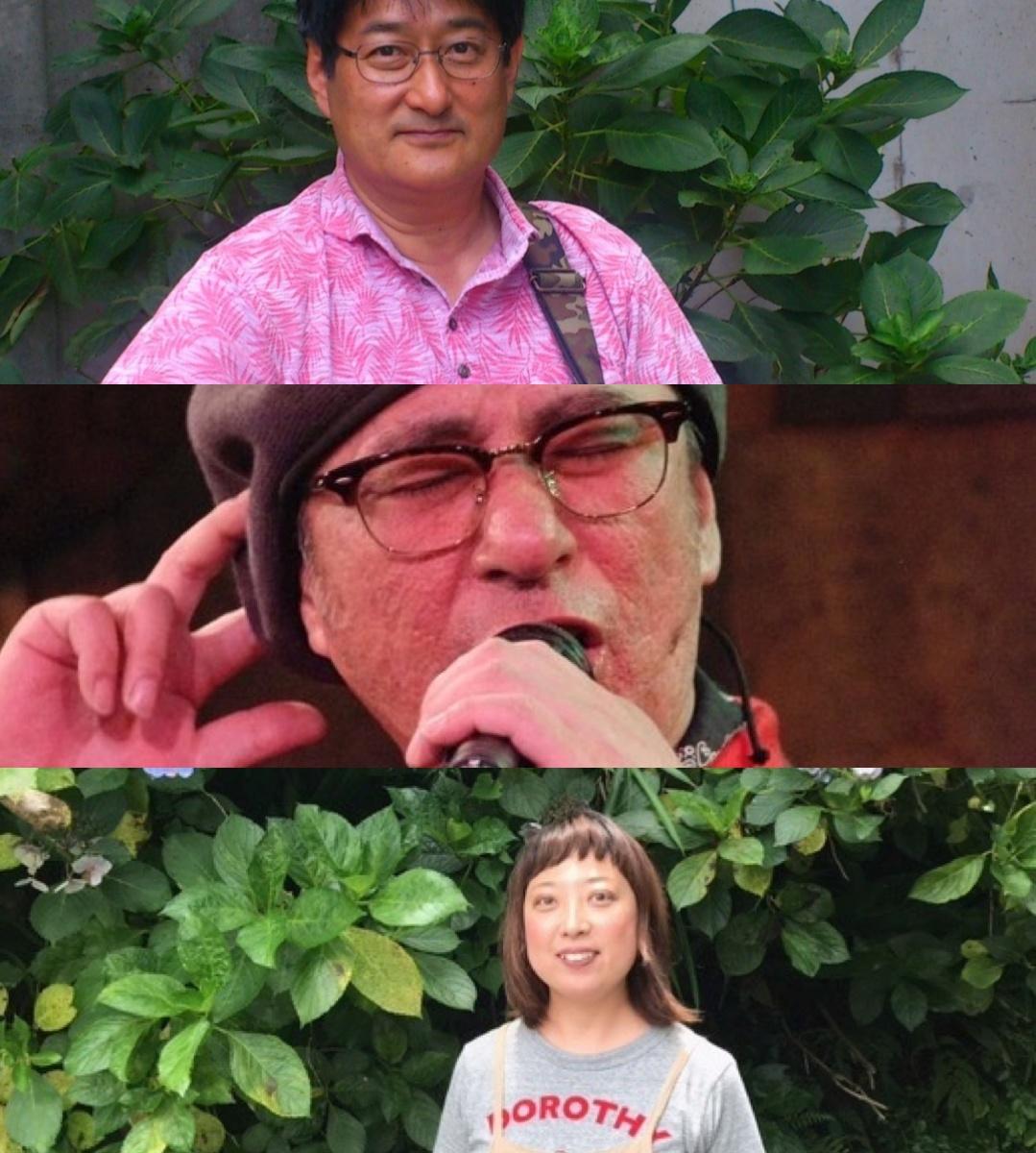 『白昼夢』出演:家内有事&PHYCO FRIENDS / kuriko / 円つばさ