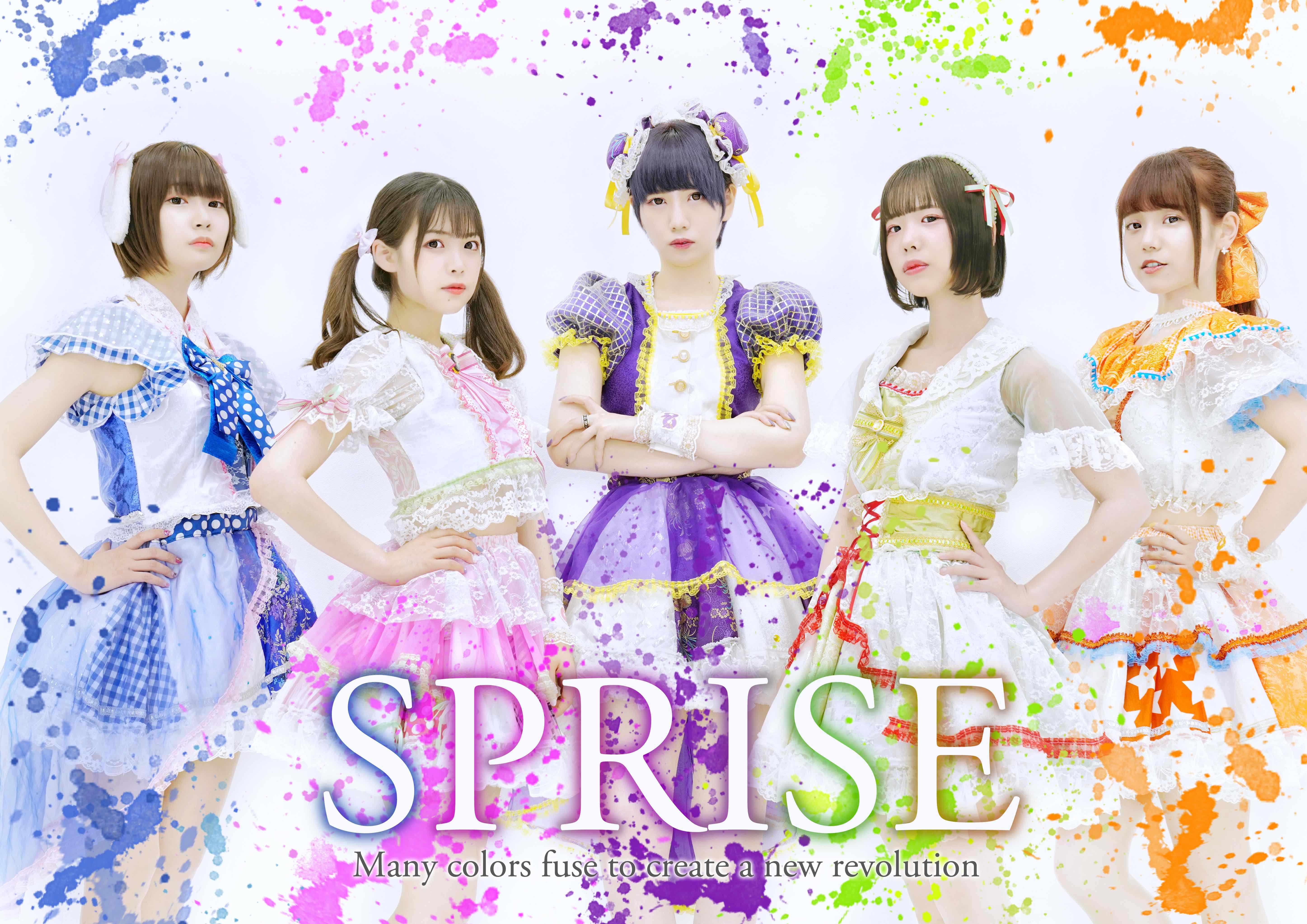 7/22(木祝) SPRISE 1COIN単独公演