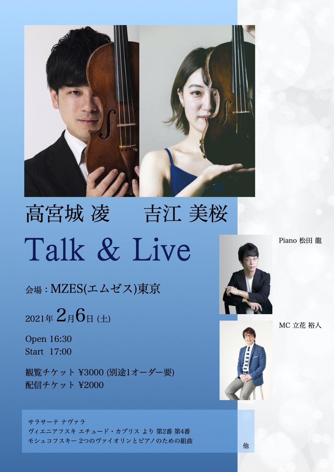 TALK &LIVE