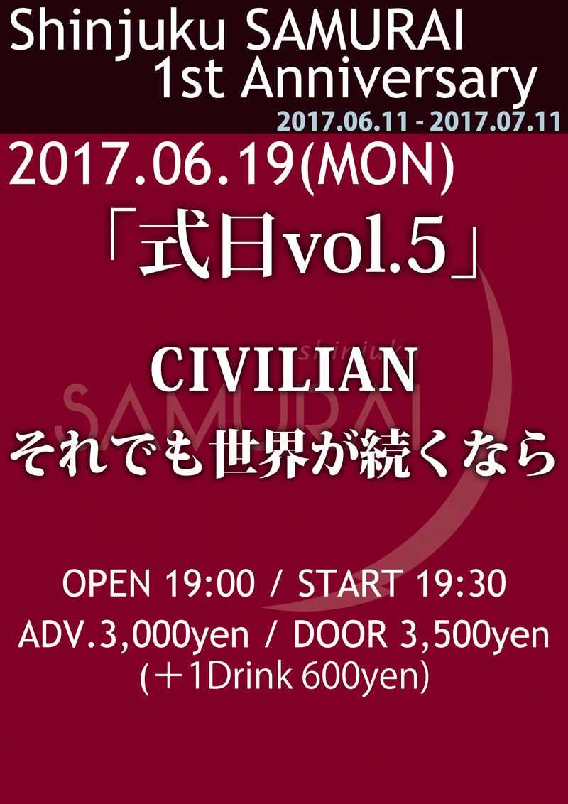 新宿SAMURAI1st ANNIVERSARY「式日vol.5」