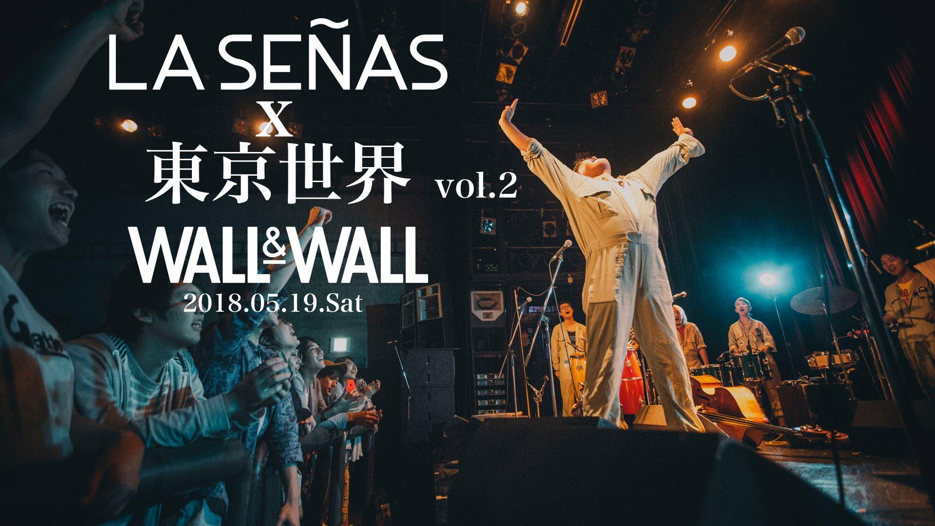 LA SEÑAS x 東京世界 vol.2【NIGHT】