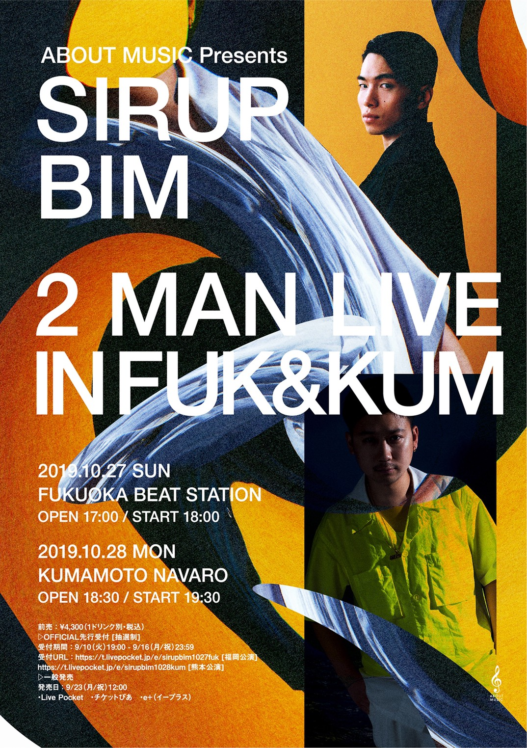"ABOUT MUSIC Presents ""SIRUP×BIM 2 MAN LIVE in FUKUOKA"""