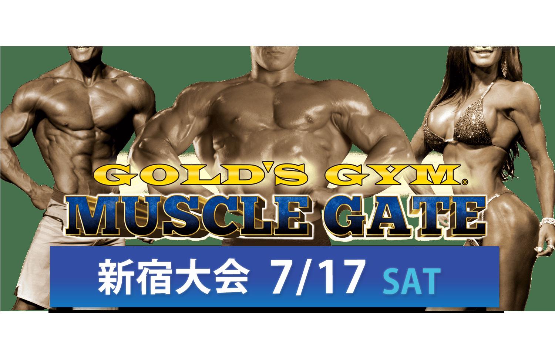 GOLD'S GYM マッスルゲート新宿(2021年7月17日)