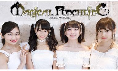 東京アイドル劇場アドバンス「マジカル・パンチライン公演」2018年10月08日