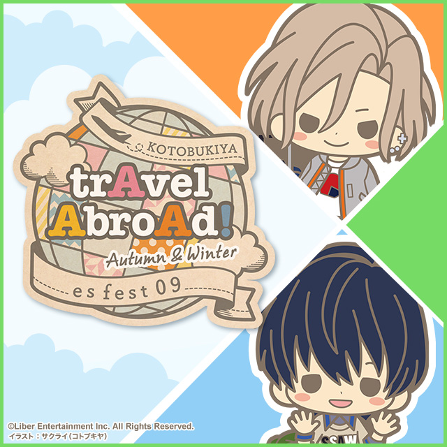【esfest09】A3! trAvel AbroAd Autumn&Winter