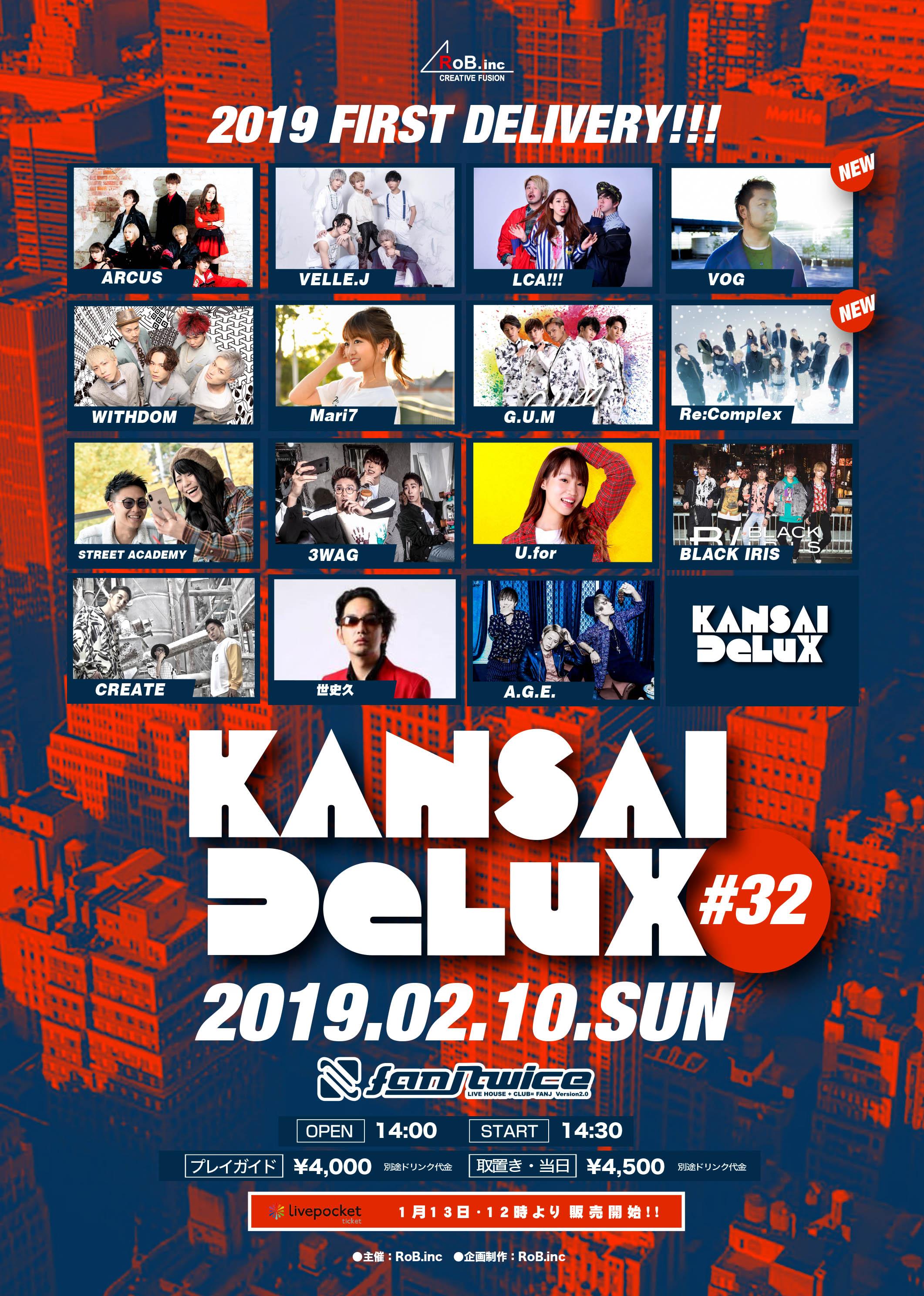 """KANSAI DeLuX-#32"""