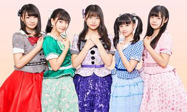 東京アイドル劇場プレミアム「Fullfull Pocket」公演 2018年12月02日