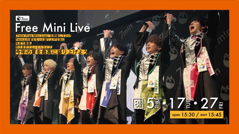 7m!n Free Mini Live